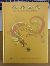 China Macau 2012 ALBUM Whole Year of Dragon Full stamps set