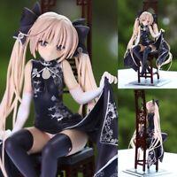 Alter Yosuganosora Kasugano Sora Black China Dress Ver. 1/7 PVC Figure No Box