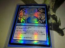 Magic: The Gathering - Temporal Mastery - Foil - Japanese - Avacyn Restored MTG