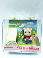 Japan Sylvanian Families Baby Mouse August Play Set Very Rare VHTF