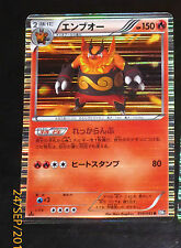 TCG POKEMON RARE JAPANESE CARD HOLO PRISM CARTE 010/053 Enbuoh HP150 BW1 JAPAN *