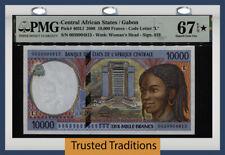 TT PK 405Lf 2000 CENTRAL AFRICAN STATES 10000 FRANCS PMG 67Q STAR WHOA AMAZING!