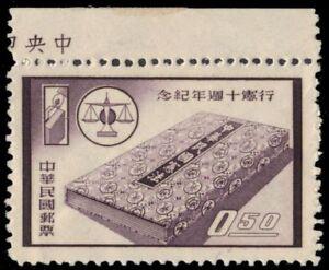 CHINA TAIWAN 1215 (Mi315) - National Constitution 10th Anniversary (pa90968)