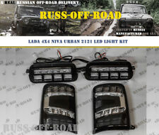 LADA NIVA 4x4 2121 URBAN HEADLIGHTS AND TAIL LED LIGHT KIT GREY