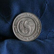 King Bhumibol Adulyadej Rama IX 1995 Ministry of Finance Thailand 20 Baht Coin