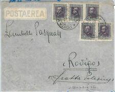71995 - AOI  ERITREA  - Storia Postale: BUSTA - POSTA MILITARE 55   1936