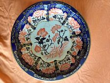 """Vintage 1971 Daher Decorated Ware 10"""" Round Metal Tin Tray Floral Bowl England"""