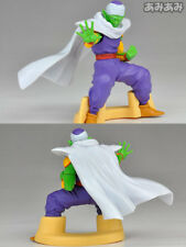 Bandai Dragon ball Z HG PLUS Series EX Action Pose Figure Vol 2 Piccolo NO BOX