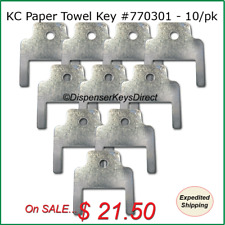 Kimberly Clark #770301 - Paper Towel and Toilet Tissue Dispenser Key - (10/pk.)