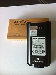 Lot of 6 x HYT BL 1204 Li-Ion 1200mAh Battery HYT TC620, TC618, TC626, TC610
