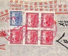 Ms1869 China Beijing Revenues Block Franking 1949 Document $1000