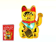 Large Lucky Golden Waving Cat, battery operated novelty Chinese fortune 57/9717