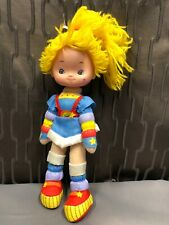 Hallmark Original Posable Rainbow Brite Doll Hallmark Cards Inc
