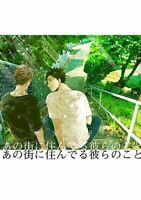 Haikyuu!! Shounen-Ai Doujinshi ( Iwaizumi x Oikawa ) anomachini sunderu karerano
