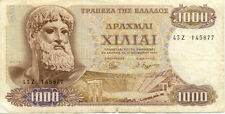 GRECE GREECE 1000 drachmes 1970 état voir scan 877