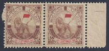 Morocco 1900 50c Mogador a Agadir local issue, mint marginal pair, Y&T 81