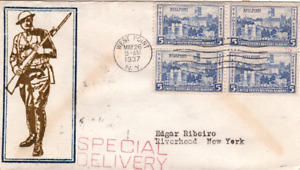 789 FDC BLOCK 1937 Army 5c with Embossed Fairway Cachet PMK: West Point, NY