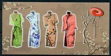 Tonga 2017 MNH Cheongsams on Four Seasons 4v S/A M/S Fashion Cultures Stamps