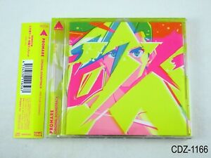 Promare OST Japanese Import CD Original Soundtrack Hiroyuki Sawano JP US Seller