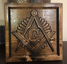 Wood Carved Masonic Logo Plaque - Organization of Freemasonry Gift, Mason Gift