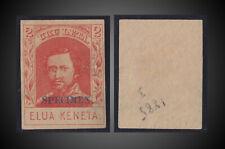 1886, 2c Orange Vermilion, Reproduction ?- SPECIMEN,PALE ORANGE VERMILIO SCT. 50