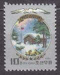 Nowa Huta 1949