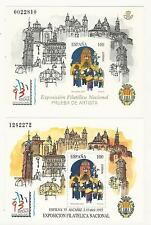 Spain: 1993; Catalogue Edifil P.O #29 official proof, mint never hinged. SP226