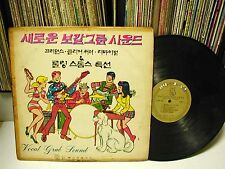 ROLLING STONES & CCR  -VOCAL Group Sound 1970's KOREA Only LP. Cartoon Cover