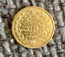 Goldmünze osmanisches reich