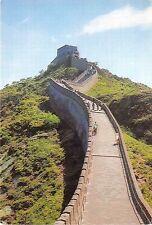 Bg9695 great wall china