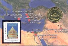 13 AUBAGNE Encart  Mausolée d'Halicarnasse, 2014, Monnaie de Paris