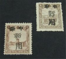 nystamps China Manchukuo Local Stamp Mint OG H / Mint H Unlisted 满洲国   L16y3256