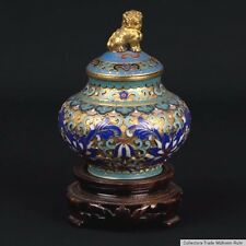 China 20. Jh. Cloisonne - A Chinese Champleve & Enamel Bowl  - Cinese Chinois