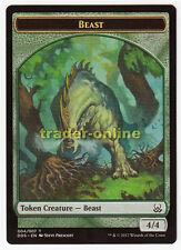 2x TOKEN-Beast (Green 4/4) (Green 4/4) Mind vs. might magic