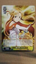 Weiss Schwarz Sword Art Online Card Asuna's Strong Bond SAO/S20-14 C