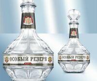 Vodka Osobyj Reserv Serebryanaya Russischer Wodka Tradition Водка Серебряная 40%