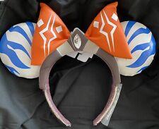 Ahsoka Tano Headband Inlay Parts