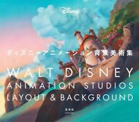WALT DISNEY Animation Studios Layout & Background Art Collection Book Japan