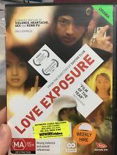 Love Exposure ex-rental region 4 DVD (2009 Japanese movie) rare * 2 discs
