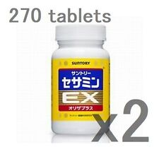 Lot2! Big bottle, Suntory Sesamin EX, 270tablets x2bottles (=total 180days)