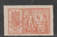 Spain Africa Guinea Revenue Fiscal stamp 2-21- mnh gum