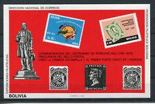 Bolivien Block 94 postfrisch / Marke auf Marke - UPU .....................2/1524