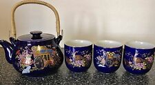Vintage Tea Pot with Three Cups Made in Japan Deep Blue & Gold w/ wicker handle
