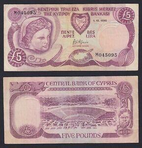 Cipro 5 pounds 1990 BB/VF  A-10