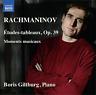 RACHMANINOV-RACHMANINOV:ETUDES-TABLEAUX  (UK IMPORT)  CD NEW