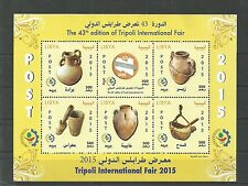 2015 -Libya - The 43rd Tripoli International Fair – Pottery- Perforated MS MNH**