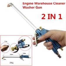 Air Pressure Spray 2 In 1 Car Engine Cleaner Gun Dust Blow Oil Washer Tool Alloy