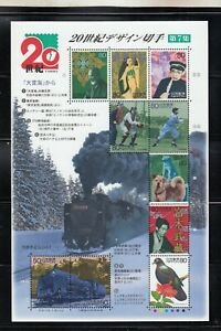 Japan stamps 1999 SC#2693 The 20th Century Design No.7,D51 Steam Locomotive, NH