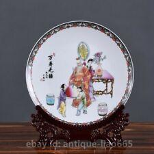 "9.8"" Chinese Jingdezhen Colour Porcelain Ancient Old Man Immortal God Plate 万寿无疆"