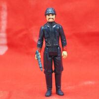 Vintage Star Wars White Bespin Guard Action Figure w/ Blaster